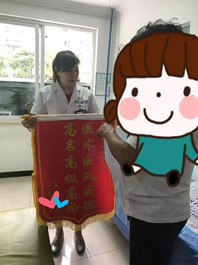 成都西南儿童医院杜玉芳治疗智力低下怎么样?