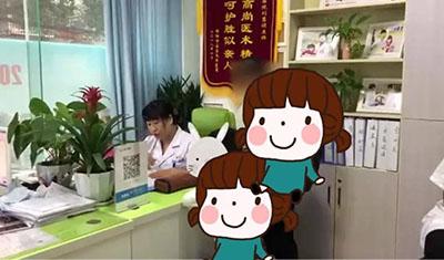 成都武侯西南儿童医院正规吗