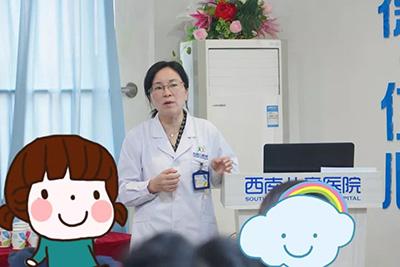 西南儿童医院治疗多动症怎么样